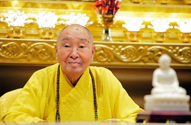 Grand Master's Wisdom